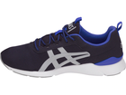 Buty Asics GEL-LYTE RUNNER Midnight / Mid Grey (2)