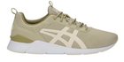 Buty Asics GEL-LYTE RUNNER Khaki / Birch